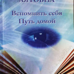 Cover MY BOOK jpg